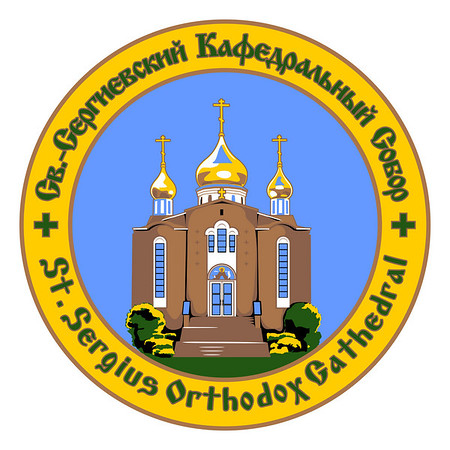 St Sergius Russian Orthodox Cathedral