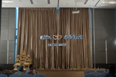 Born's Wedding