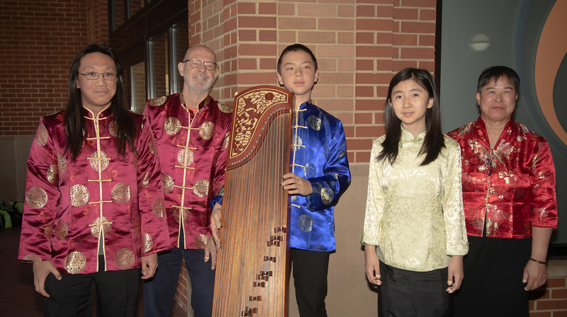 Alice GuZheng Ensemble
