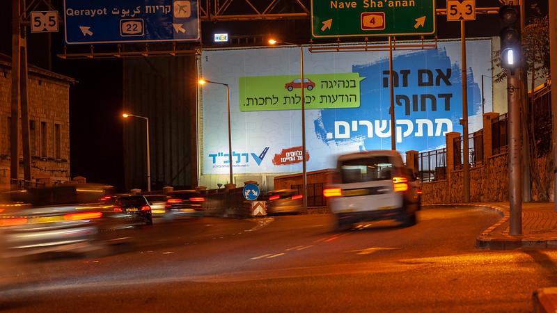 11-04-18 Huge RALBAD Haifa Big (33 of 106).jpg
