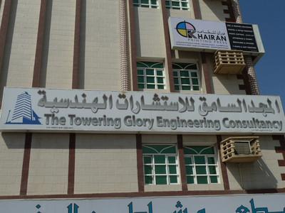 Oman: Signs (2013)