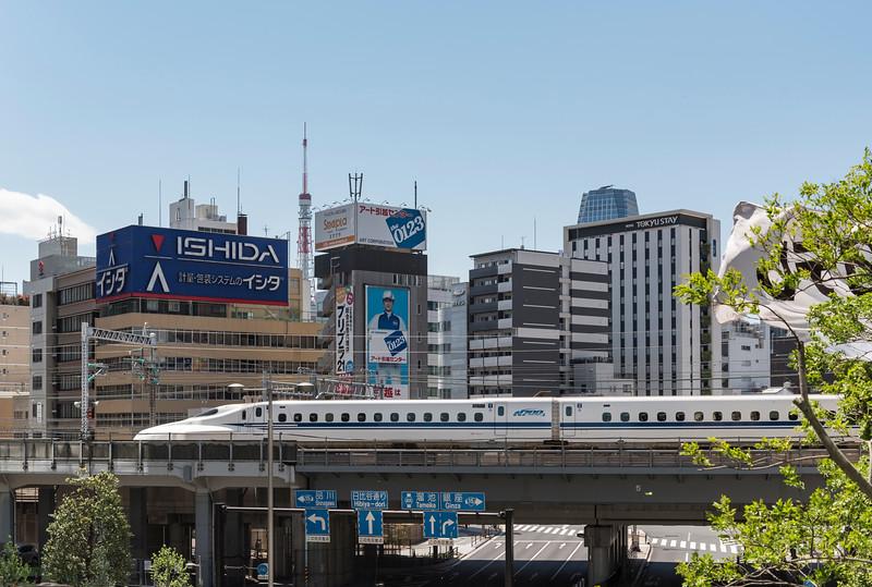 Shinkansen Trains