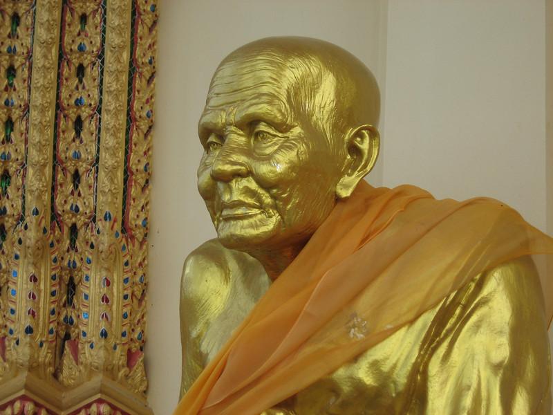 Thailand 2008 041.jpg