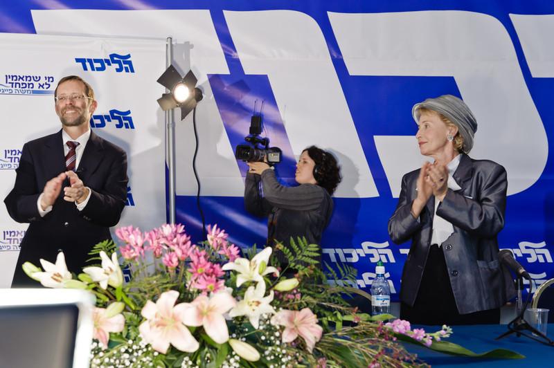 Moshe Feiglin, Tehila Bramson, Asya Entova