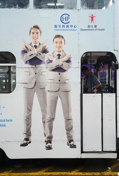 hk trams49.jpg