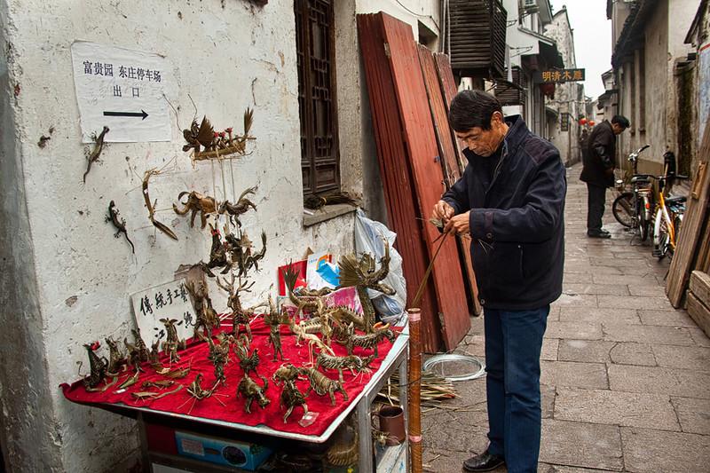 ZhouZhuang Jan 31 2010-6293.jpg