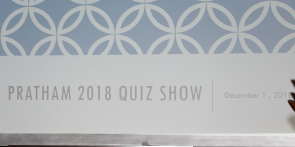 2018 Pratham Quiz show and Volunteer appreciation day