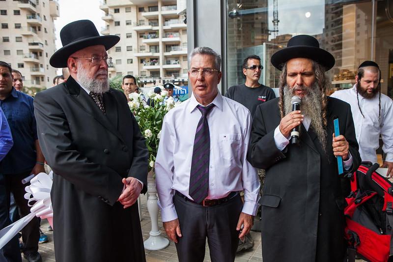 shalom center-309.jpg