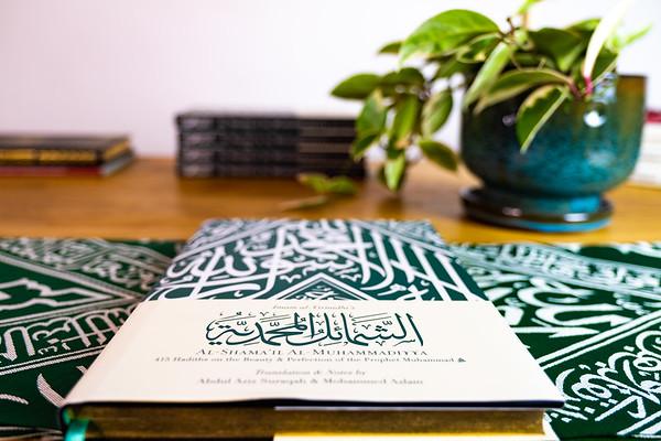Al-Shama'il Al-Muhammadiyya Book Shoot