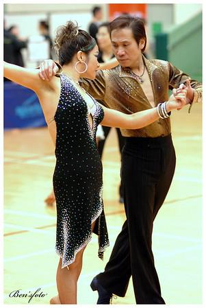 2006 Hong Kong Open DanceSport Championship 2006 香港公開體育舞蹈錦標賽
