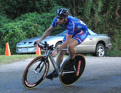 2005 Dairy Queen Bike Race