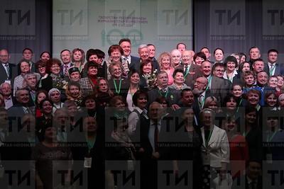 24.01.2019 XIX Съезд Журналистов РТ (Рамиль Гали)