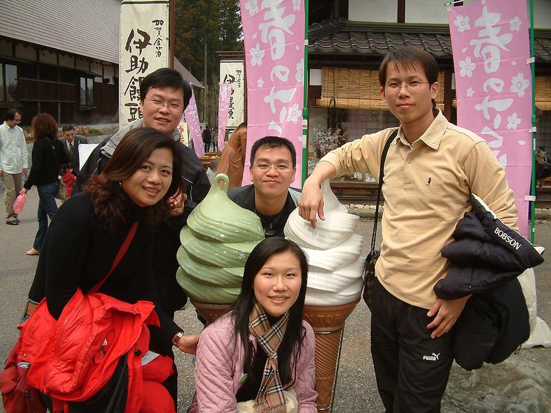 2005-04-02-037.JPG