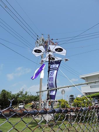 Tsunakihi (Tug of War)