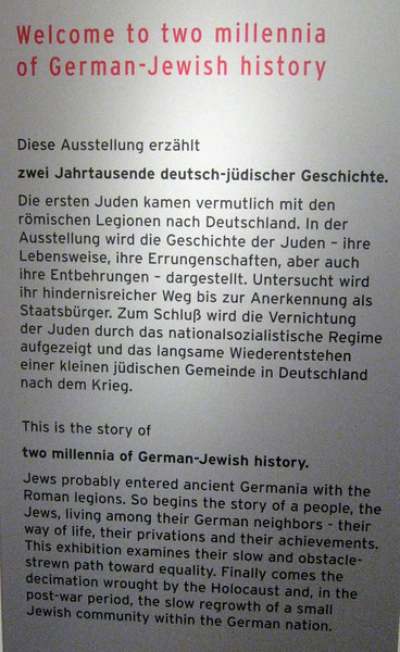 Another visit to Berlin's Jewish Museum--at this years's Rosh Hashanah, pomegranate seeds were served ... I thought I remembered from my last visit to the museum something about pomegranate and the Garden of Eden ...