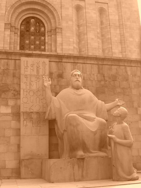 Armenian Alphabet and the Sculpture - Yerevan, Armenia