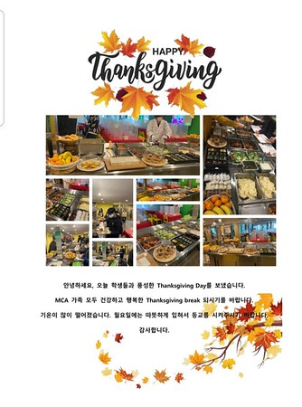 MCA Thanksgiving day
