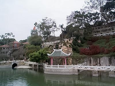 Shuzhuang Garden, Xiamen, 1998