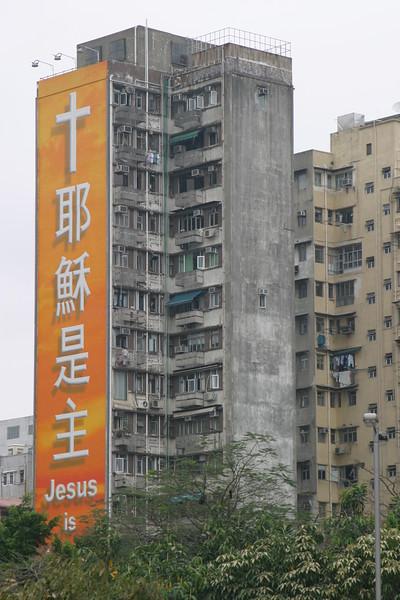 IN696-Jesus is....JPG