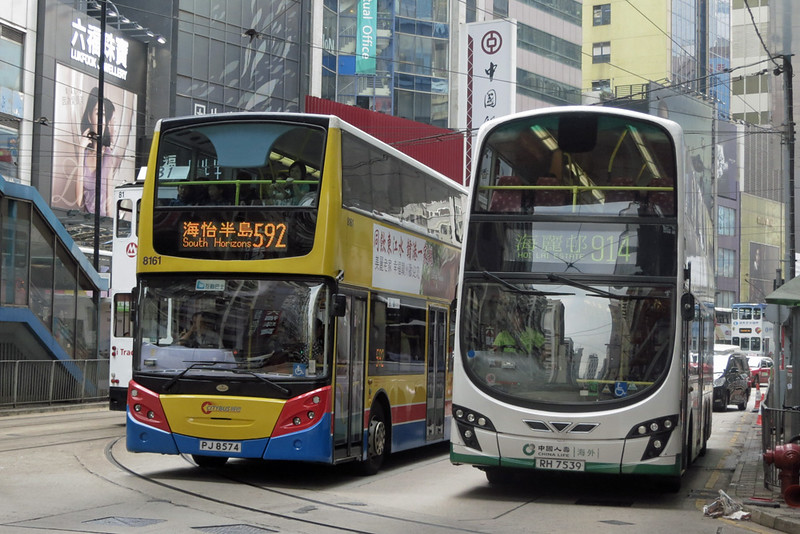 Hong Kong double decker buses.jpg