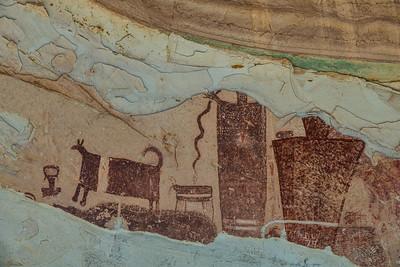 Central Utah petroglyphs