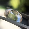 9.44ct Oval Peach Sapphire, with GIA No-Heat 17