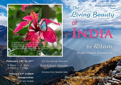 Ashram 2012 - The Living Beauty of India / Ашрам - 2012 - Живая красота Индии