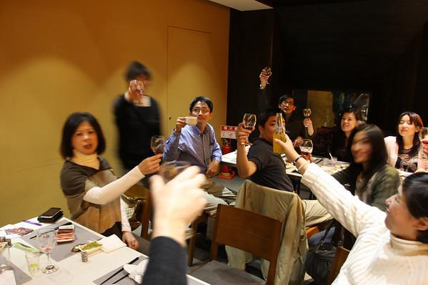 20091231 Reunion Dinner