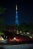 TOKYO TOWER - Japan - Nippon - Japon