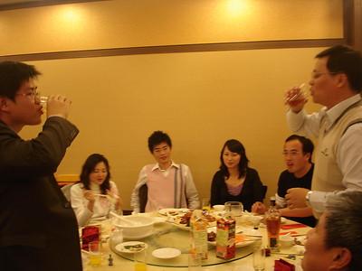 20051231 凱鳴婚禮