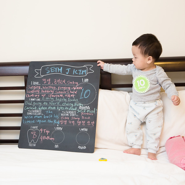 Seth 10 month-5100.jpg