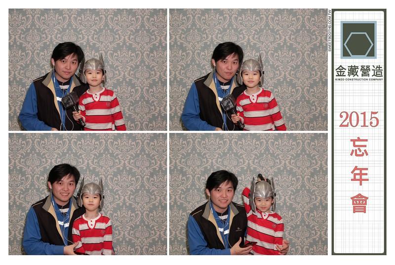 Kimzo_1.30 (43).jpg