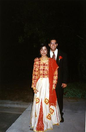 1996 Engagement