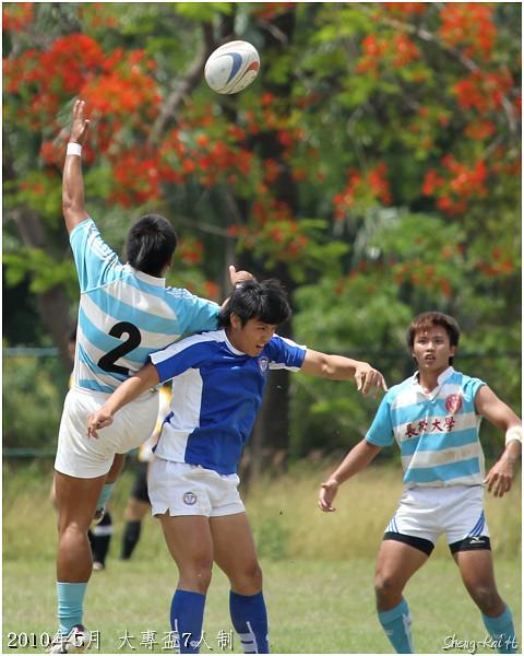 2010大專盃7s-甲組-第二天賽事(Day2)