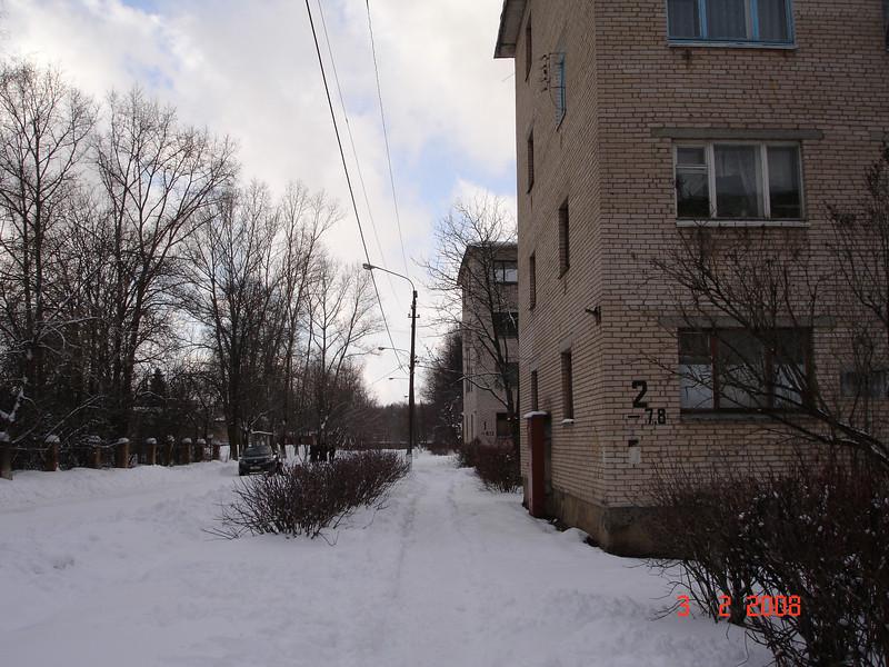 2008-02-02 Жуклино - Вечер встречи 20 61.JPG