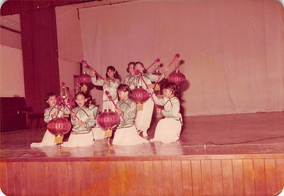1977 Dance CCA