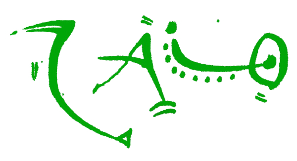 Logo-a-mano_verde.png
