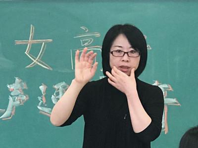 张万霞老师音乐课