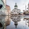 Podil Puddles, Kiev, Ukraine