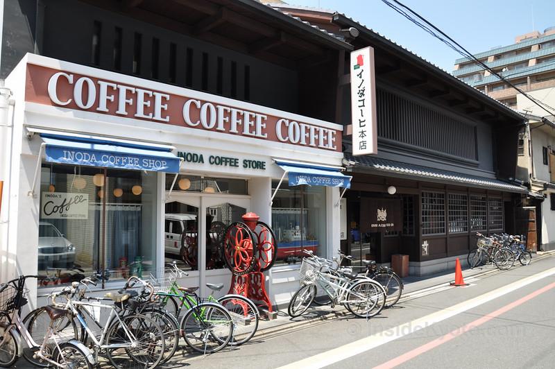 Inoda Coffee Honsen, Kyoto
