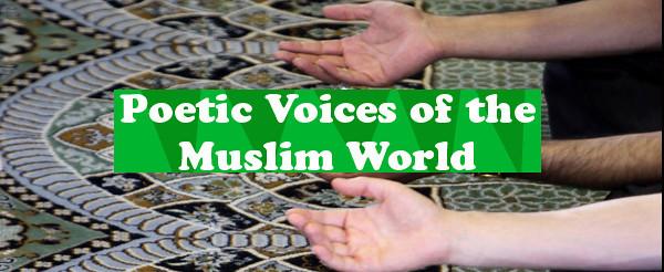 poeticvoicesmuslimbanner.jpg