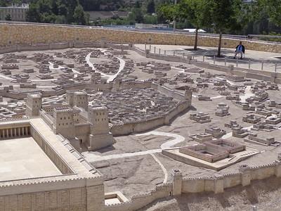 Israel Museum 16
