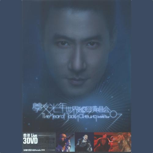 张学友 光年世界巡回演唱 3CD Album