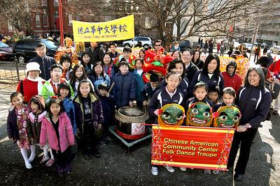 Washington DC 2011 Chinese New Year Parade