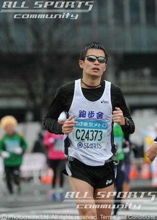 Tokyo Marathon 2010