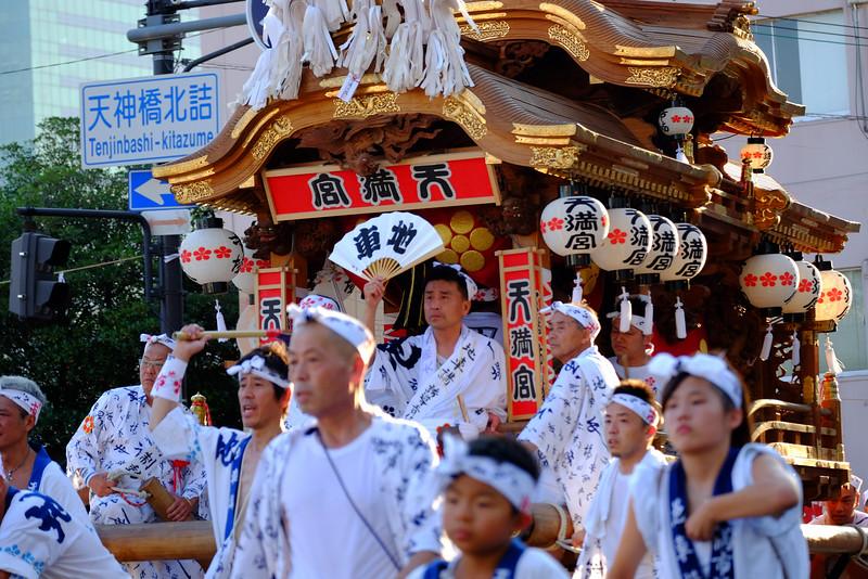 Japan_Osaka-0057.jpg