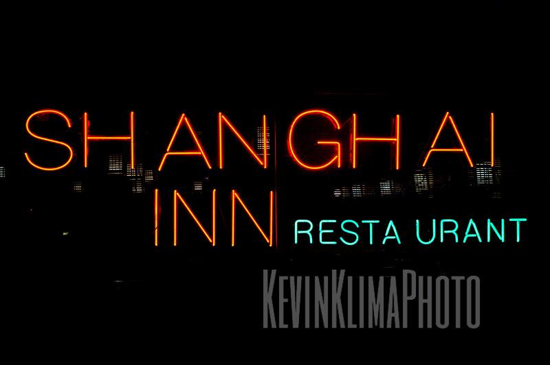 Shanghai Inn