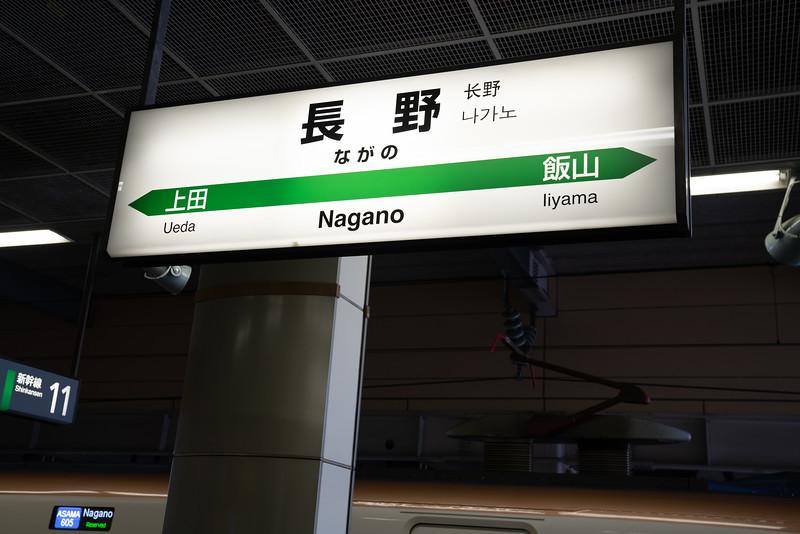 20190411-JapanTour-4512.jpg