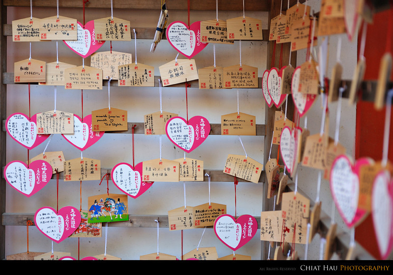 You could put your love wishes here :)