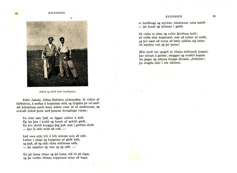 KYL_1942_0023.jpg